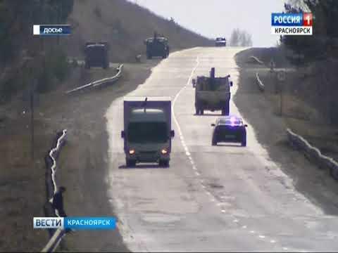 Главгосэкспертиза России одобрила строительство самого северного моста через Енисей