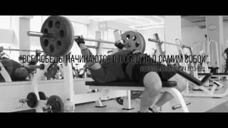 видео фитнес печатники