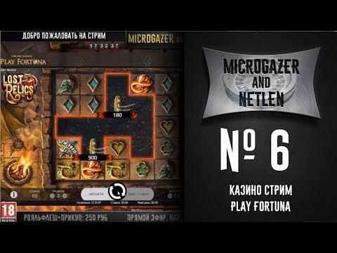 бесплатно играть русская онлайн рулетка