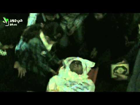 دمشق - جوبر:فتاة تنعي أخاها الشهيد بحرقة مؤثرة جدا 16-1-2013