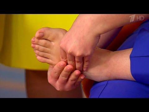 Жить здорово! Домашние процедуры для ног.(25.03.2016)