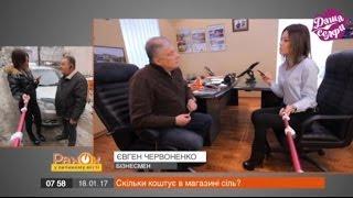 Евгений Червоненко расплакался во время интервью с Дашей Селфи