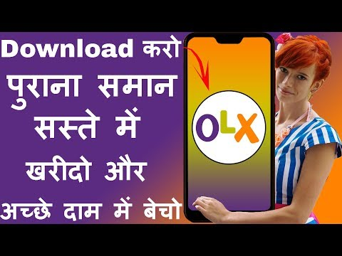 Olx | Olx App | Olx App Download | Olx App Kaise Use Kare | Olx App