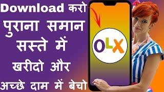 Gambar cover Olx | Olx App | Olx App Download | Olx App Kaise Use Kare | Olx App Use | Olx App Download Free