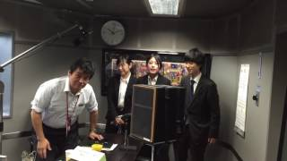 ラジオ収録参加者の感想in東京FM まほろばステーション 日本ベンチャー大學8期生 布川大貴