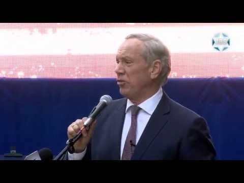 """Stop Iran Now"" Rally - George Pataki"