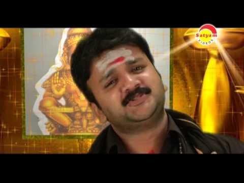 Mancha Mathavinu - Swamigeetham