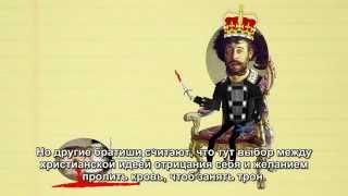 Записки Гангстера - Гамлет