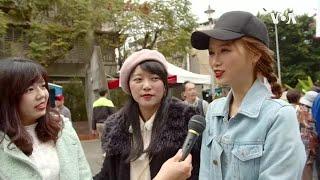 台湾大选中的年轻人(二)世代战争