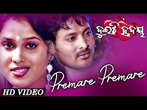 PREMARE PREMARE | Romantic Song | Abhijit...