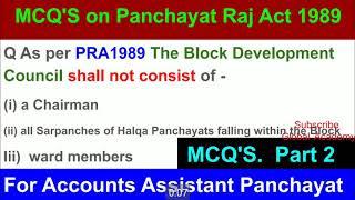 Download lagu MCQ'S on Panchayat Raj Act 1989 | Part 2 | Accounts Assistant Panchayat