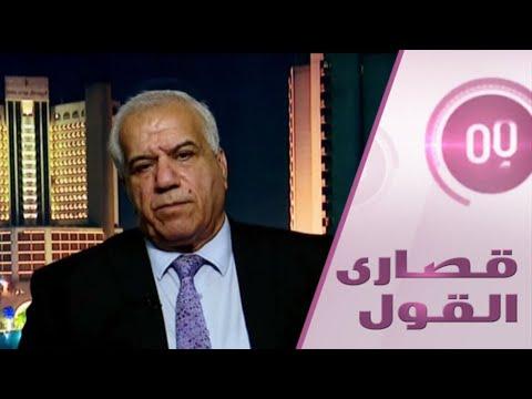 من يتحكم بنتائج الانتخابات النيابية في العراق؟  - نشر قبل 2 ساعة