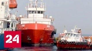 СМИ США обвинили Иран в атаке на танкеры у берегов ОАЭ - Россия 24