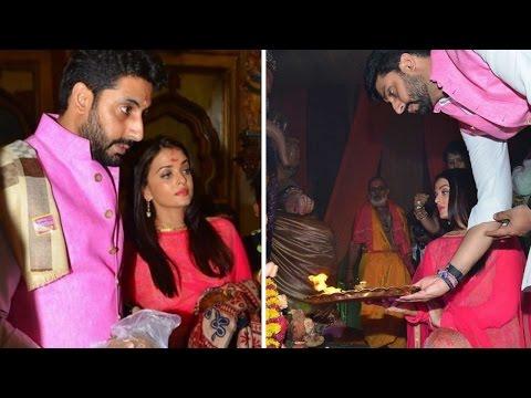 Aishwarya Rai Bachchan & Abhishek Bachchan Ganpati Darshan | FULL VIDEO