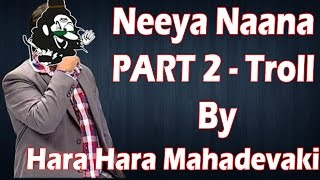 Neeya Naana Part 2 Troll by Hara Hara Mahadevaki | Trending Now