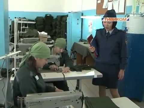 Есть такая профессия: Начальник отряда ИК-7 УФСИН России по Республике Бурятия