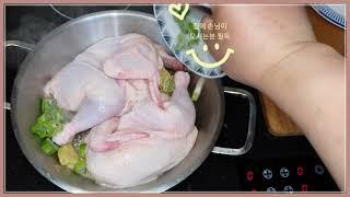 닭장떡국 Chicken jang rice cake soup 수미네반찬