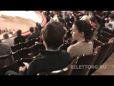 Схема зала театра вахтангова, балкон - thirty5tech videos.