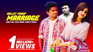 Bangla Telefilm: Bullet Proof Marriage - Sabila Nur & Mishu Sabbir, shouvik | Funny Bangla Natok