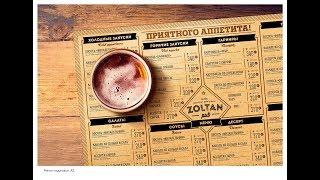 Как сварить пиво узнай за 15 мин. Рецептура Zoltan ALE IPA.Чешские пивоварни.(, 2018-08-01T04:35:07.000Z)