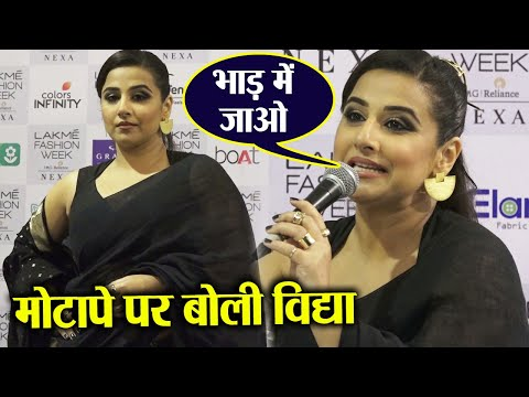 Vidya Balan gives befitting reply on being body-shamed & people who ask her to exercise   FilmiBeat