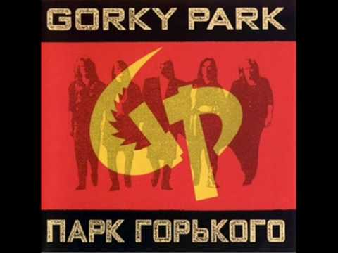 gorky park sometimes at night скачать