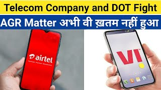 Airtel and VODAFONE-IDEA Vs DOT | Fight Start With Upfront Payment of AGR