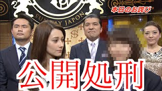 【公開処刑】ダレノガレ明美さんと日本一可愛いJKがならんで映った結果...