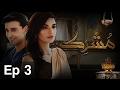 Mushrik Episode 3 APlus