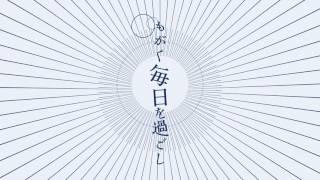 DIGM「He-be」6th MV