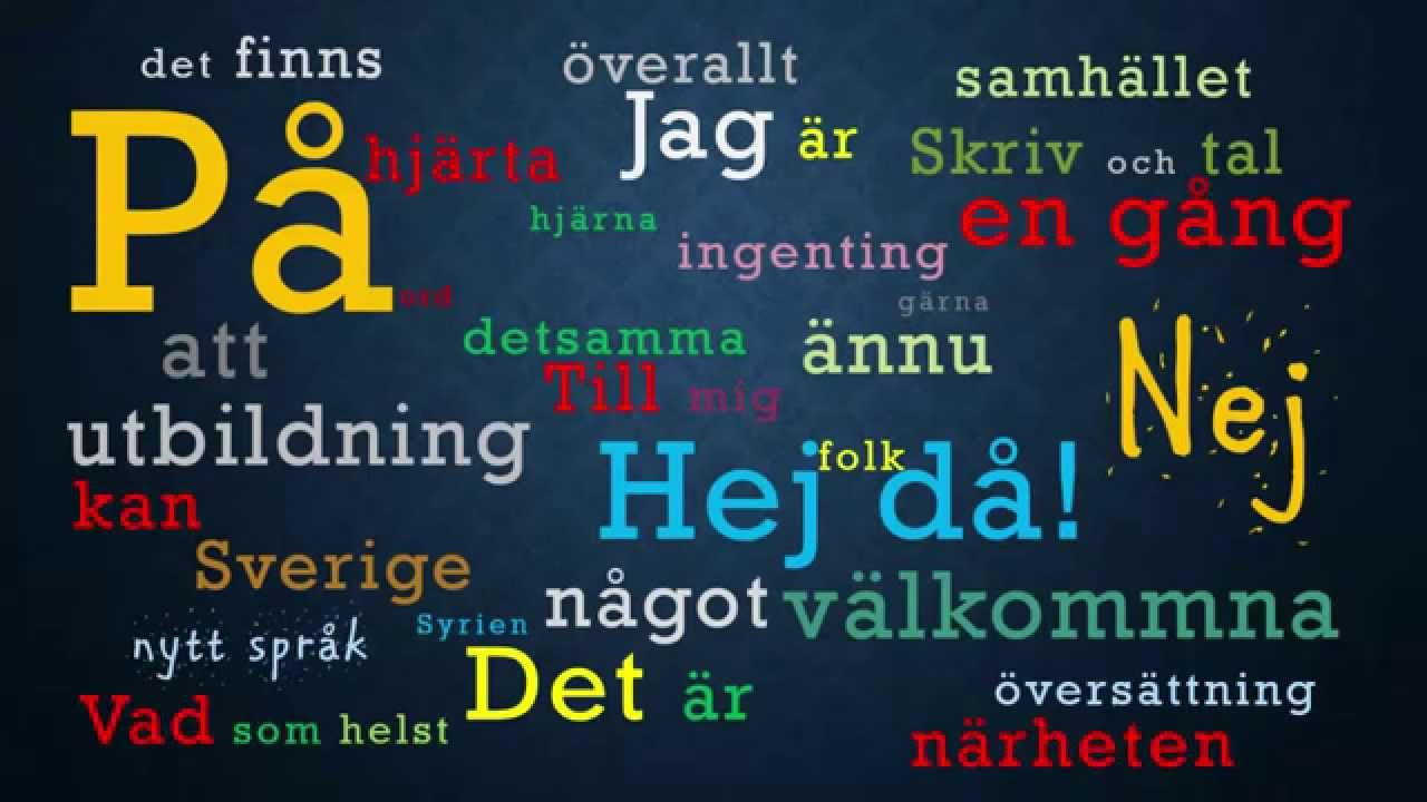 Image result for السويد تعلم