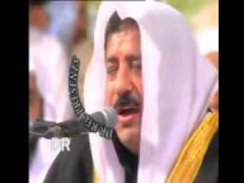 QARI RAFAT HUSSAIN SURAH AL FATIHA best Qari of the World
