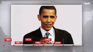أول وآخر صورة في حياة أوباما