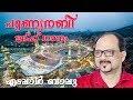 പുണ്യനബി മദ്ഹ് ഗാനം | Edappal Bappu Devotional Song | എടപ്പാൾ ബാപ്പു | Edappal Bappu New Song 2019
