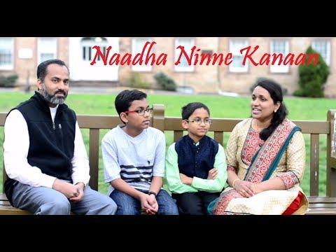 Naadha Ninne Kanaan   Rincy Varghese   DeeCee Music Productions
