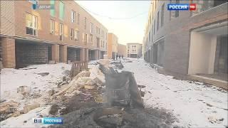 Россия 1 - КОРРУПЦИЯ  Соучредитель строительной компании Сабидом арестован за особо крупные хищения