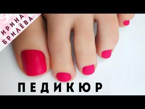 Классический и аппаратный  ПЕДИКЮР 😻 Матовый дизайн