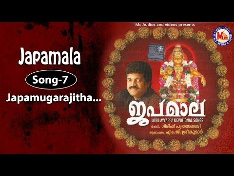 Japamugarajitha - Japamala