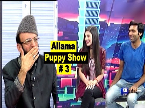 Allama Pappi Show # 3 | Allama Pranks | Lahore TV | Pakistan | India | UK \ USA | UAE | KSA |