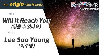 Will It Reach You - Lee Soo Young (With MelodyVer.)ㆍ닿을 수 있나요 이수영 [K-POP MR★Musicen]