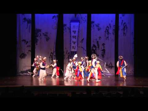 Pyeongtaek Nongak: Korean Drumming and Dance