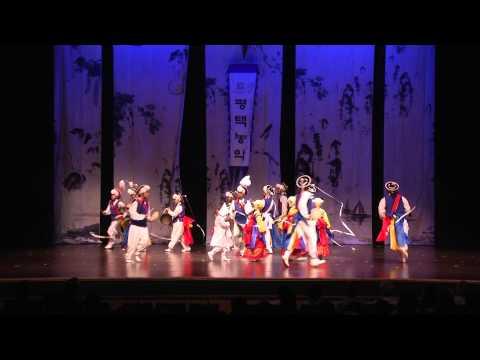 Pyeongtaek Nongak: Korean Drumming and Dance
