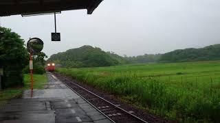 キハ40 山陰本線 伊上駅