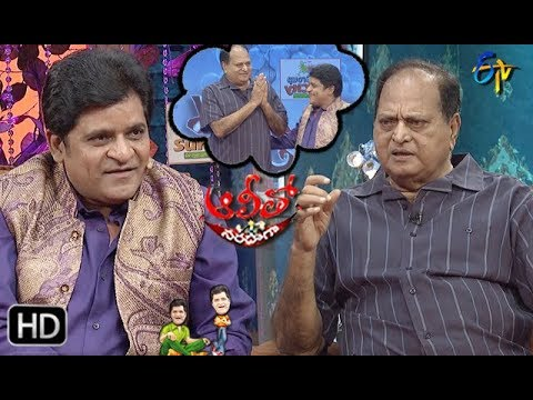 Alitho Saradaga | 16th September 2019  | Chalapathi Rao (Actor) | ETV Telugu