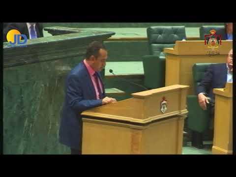 كلمة النائب حازم المجالي في جلسة مناقشة البيان الوزاري لحكومة د عمر الرزاز  - نشر قبل 9 دقيقة