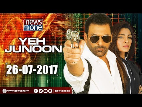 Yeh Junoon - 26-July-2017 - News One