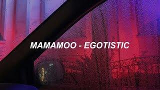 마마무(MAMAMOO) - 너나 해(Egotistic) Easy Lyrics