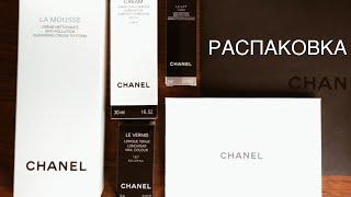 Распаковка Мои Покупки На Лето 2020 Уход За Кожей Лица Продуктивность и Будни в Париже