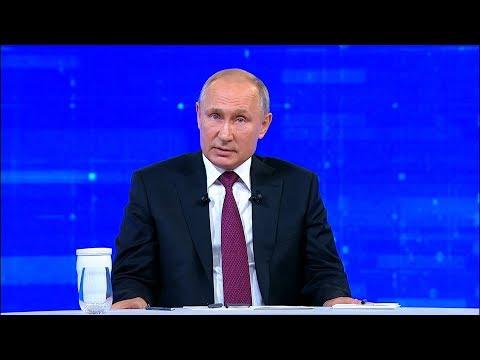 Путин о вопросе нормализации отношений России и Украины