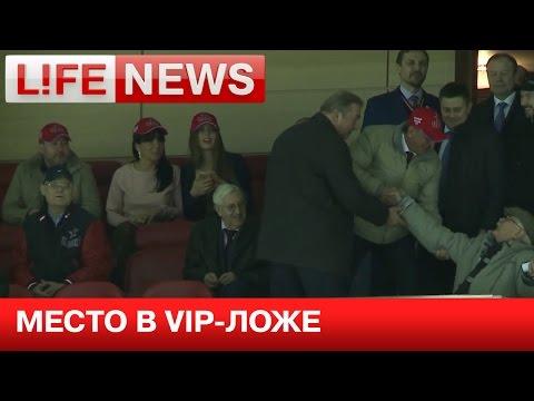 Сечин силой затащил Никиту Михалкова в ложу на матче ЦСКА – СКА